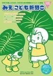 2014.Jun(Vol.30)