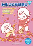 2014.Oct(Vol.34)